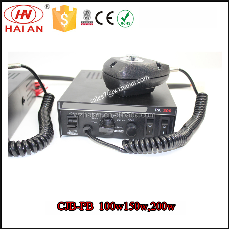 Portable Siren Alarm 8 Tones/Emergency Car Fire Alarm Siren for sale CJB-PB 100W,150W,200W 12V