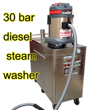 2015 new CE 30 bar diesel vapor steam car wash equipment/mobile steam thermal coal or steam coal