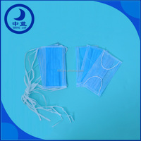 Sterile disposable medical masks Genuine sterile breathable and comfortable masks