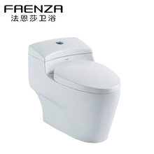 Alibaba China Top Sell Economical Bathroom Design Girl WC Toilet