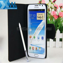 For Galaxy Note 2 Cover