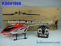 METAL 3.5CH BIG RC HELICOPTER 100CM WITH LED & GYRO