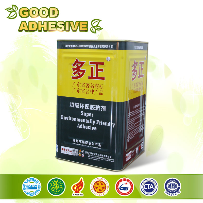 SBS strong contact adheisve glue for midsole insole shoes