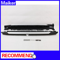 running board for BMW X5 E70 car side step bar Aluminum alloy side step
