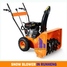 6.5HP Snow Blower/ Removal Machine with LONCIN engine