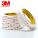 3M VHB 4945 multi-purpose acrylic adhesive two sides foam tape