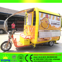 CYC-03 Tricycle, food van food vending cart