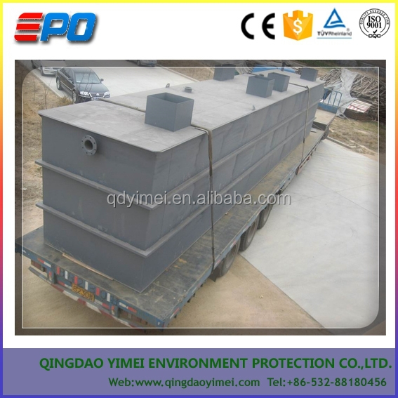 Underground /buried Integrated wastewater treatment equipment/Water Purification Machine