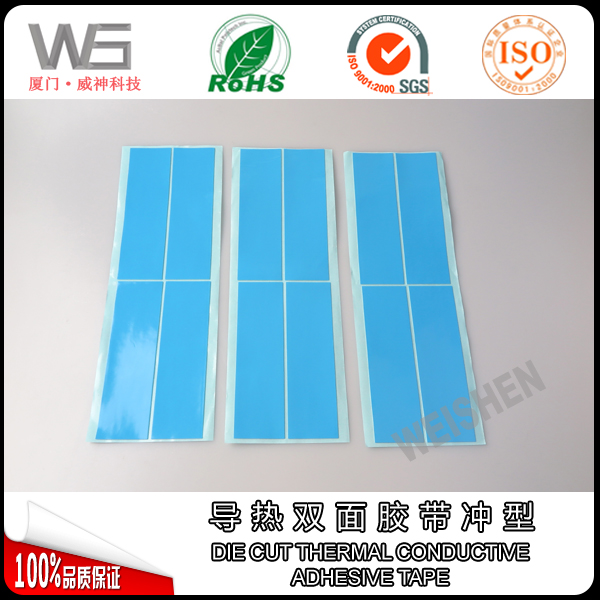 Electrical Die Cut Glass Fabric Insulation Thermal Tape