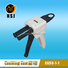 50ml Two Component Dental Applicator for Bite Registration material