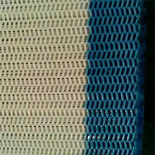 Used to sludge dewatering of Polyester spiral dryer fabric conveyor belt