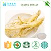 HACCP Certificated brown-yellow color red korean ginseng powder