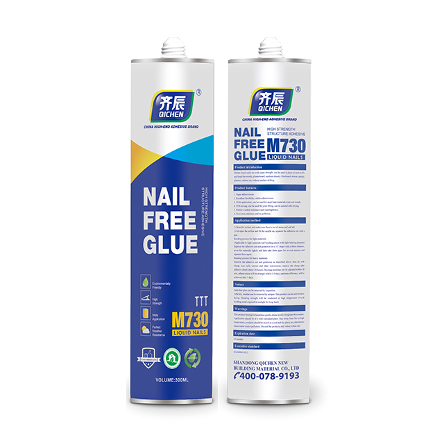 High adhesion carpet free liquid nail glue super <strong>adhesive</strong>