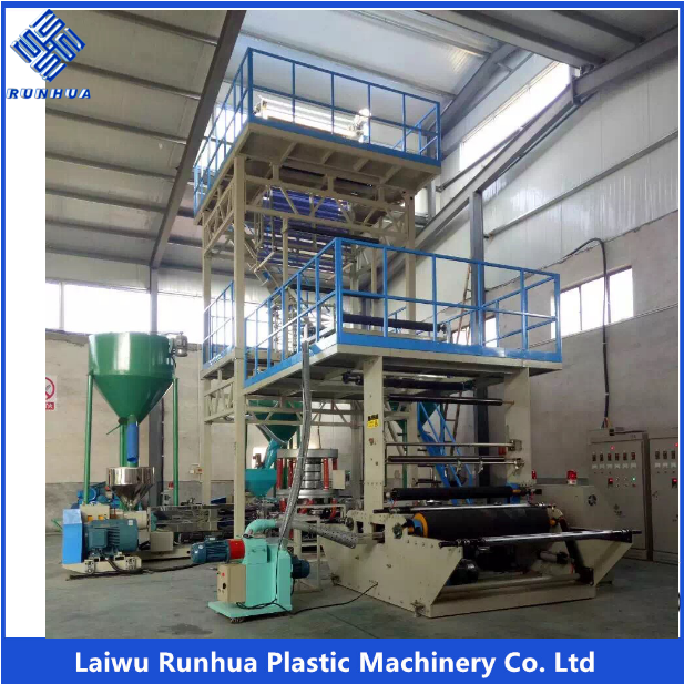 PE one two three layer plastic film blowing extruder machine