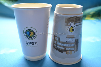 Double wall disposable paper coffee cups, Paper cups with lids