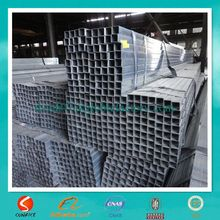 china manufacture ms square steel galvanized /weight of square tubing