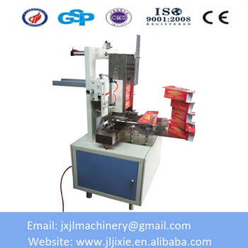 JL-BH Paper Towel Box Packing Machine