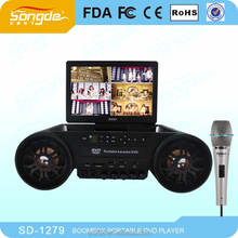 12 inch Digital Panel rechargeable battery Boombox Portable Karaoke DVD Multimedia Player Monitor Battery With TV MP3 MP4 Game