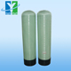 FRP tank /Fiber Reinforce Plastic tank/2015 high quality /High efficiency water softener, ion exchange, Pretreatment system FRP