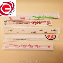 Chinese factory customizable disposable bamboo chopsticks with full paper packing