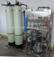 2014 Factory price CE Approved KYRO-500 water filtration unit