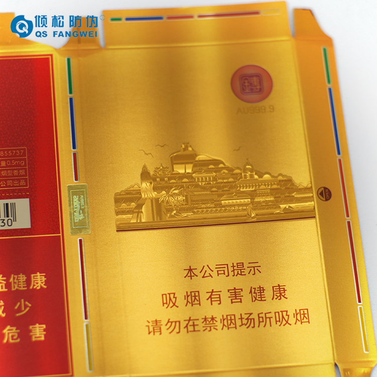 High Quality Custom Gold Foil Logo Stamping Cigarette Packaging Box