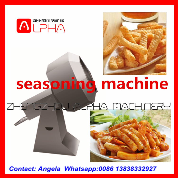 low price seasoning mixer machine for snack food