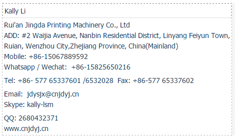Factory Direct 2+1 Color Flexo Label Printing Machine/ Double Side High Speed Flexo Satin Ribbon Label Printing Machine JR-1521
