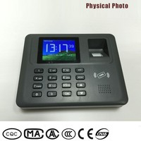 alibaba sign in network digital fingerprint password software with sample user manual for a software