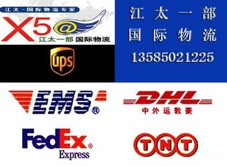 China alibaba express shipping to Japan/Korea