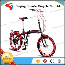 high good quality small cheap adults mini bikes for adults