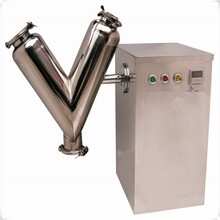 Small Pharmaceutical/Chemical/Industrial V Powder Mixing Machine