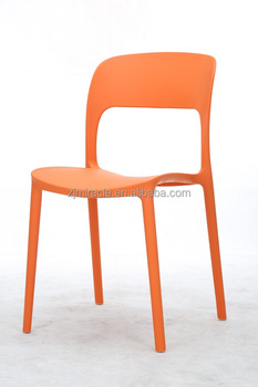 classic plastic leisure chair dining chair