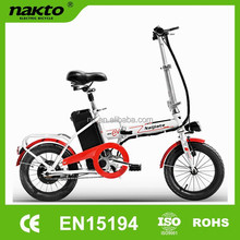 Factory price high performance foldable electric bicycle for children with lithium battery