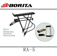 2015 Borita high quality wholesale black color bicycle bike rear carrier
