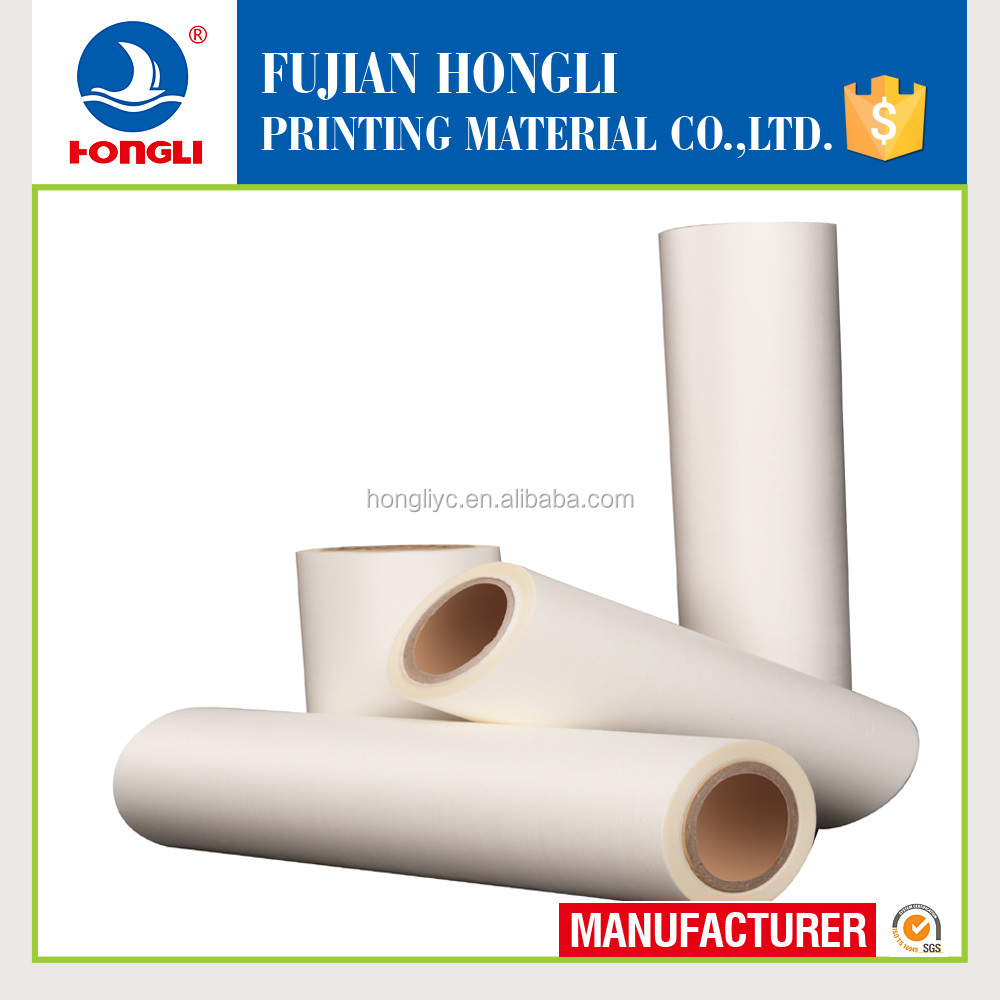 bopp thermal lamination film for printing making bags thermal lamination film for printing