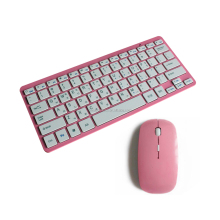 Gaming keyboard 2.4G Bluetooth 3.0 mini Wireless Keyboard for iPad Mac Computer PC Macbook industrial keyboard for hp laptop