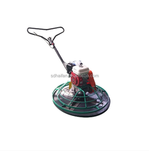 walk behind hand small mini power trowel