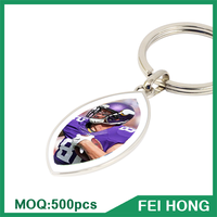 China Supplier metal custom football club printed rugby ball keychain