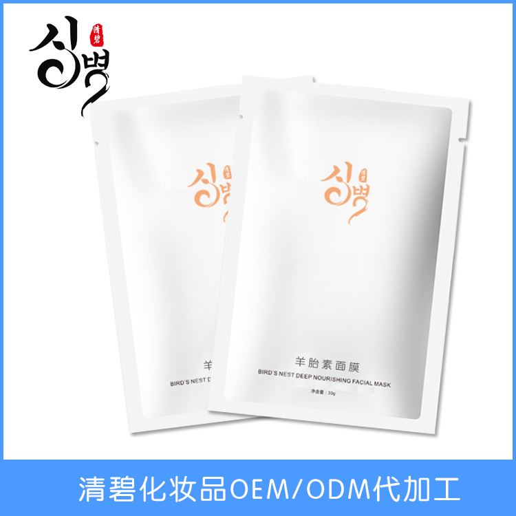 Placenta Anti-wrinkle Facial Mask from GMPC factory