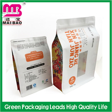 Strong moisture proof aluminum foil food packing flat bottom bag with window and zipper