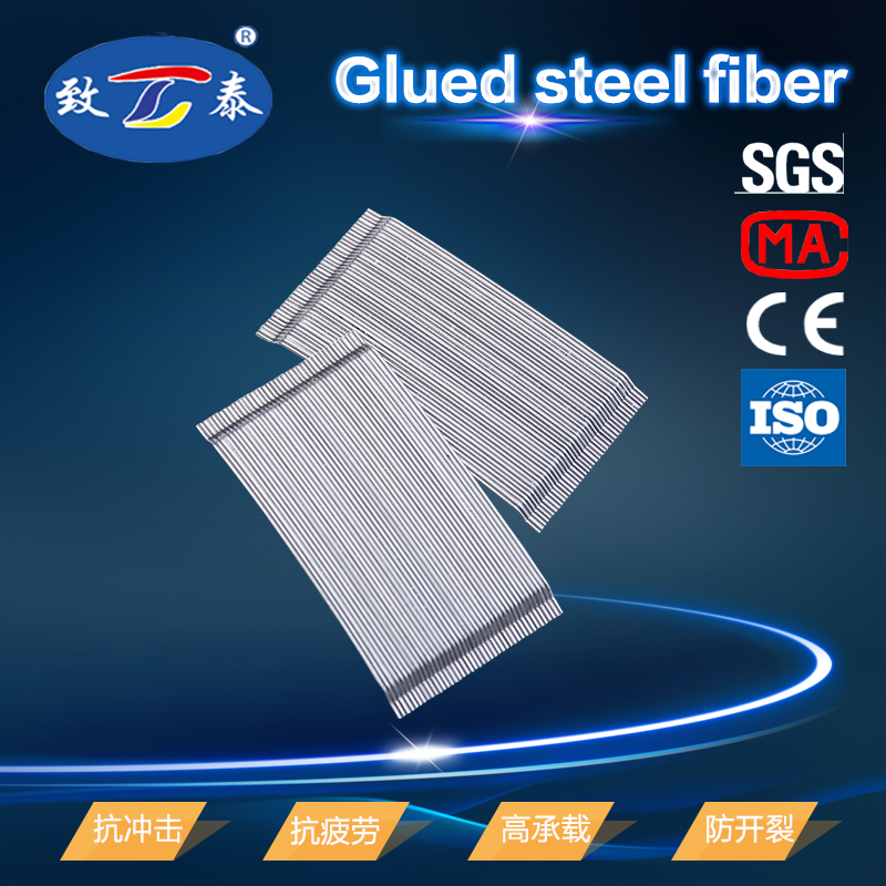 Buidling Material Steel Fiber For Precast Concrete Reinforcement Best Building Wire
