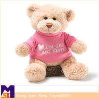 Plush and stuffed material teddy bear in baseball uniform teddy bear custom t shirt toys