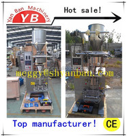 Hot sale fully automatic broad bean packing machine YB-150K (High Speed & High precision)