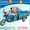 battery operated electric cargo three wheeler tricycle/Lianke electric cargo three wheeler motorcycle price