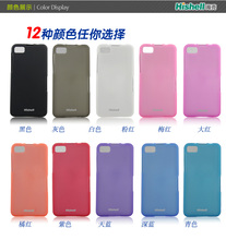 Soft Cell Phone Case for blackberry Z10