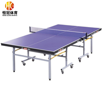 2017 Newest Indoor Sports Equipment For
