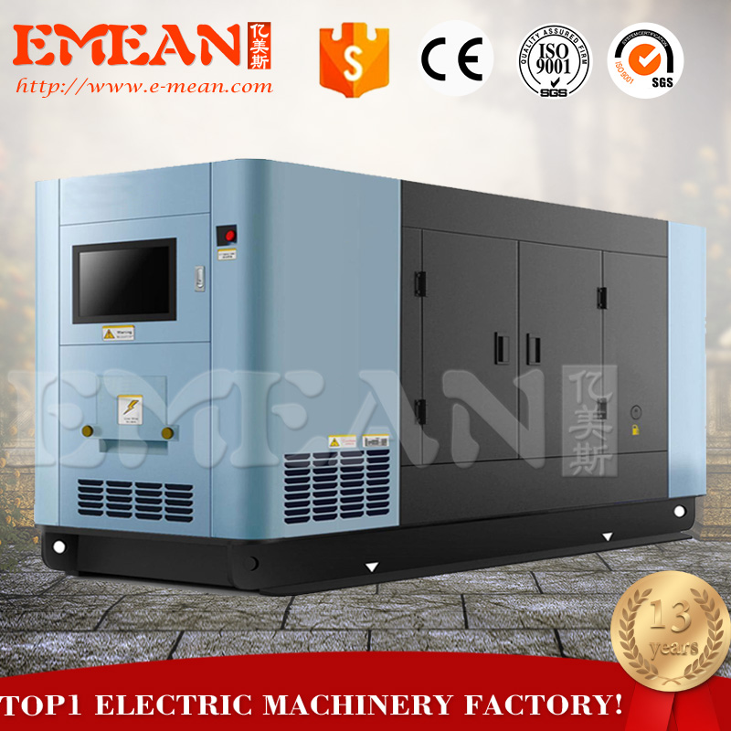 New design soundproof shark diesel generator price with low noise