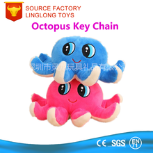 Small Gift devilfish stuffed Toys Ball Blue octopus Coin Case Key Chain cartoon plush fish Keyrings