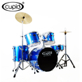 CUPID high class 5pcs blue PVC drum set